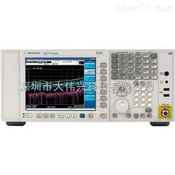 网络分析仪E5071C