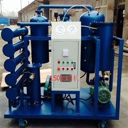 板框式滤油机江苏生产