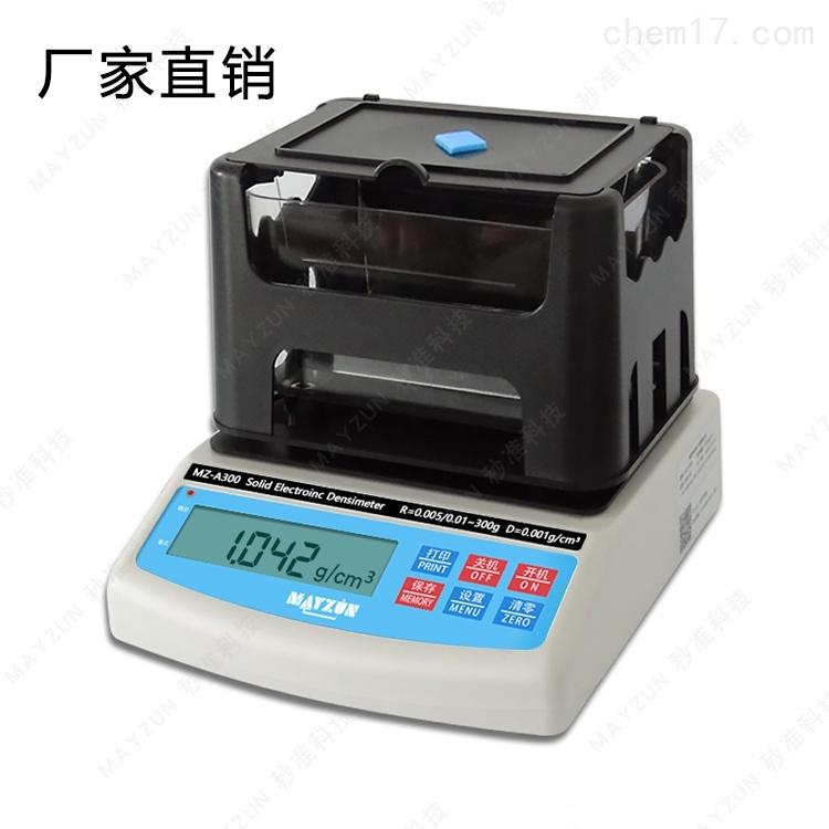 实用硅橡胶密度计/硅橡胶密度测试仪