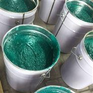 厂家供应乙烯基 环氧玻璃鳞片 防腐涂料胶泥