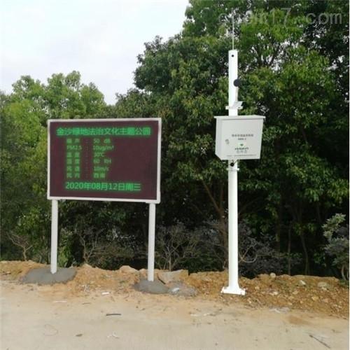 湿地公园负氧离子在线监测系统