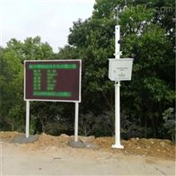 SHHB-FY国家森林公园负氧离子监测系统