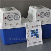 SHZ-95A小型循環水真空泵