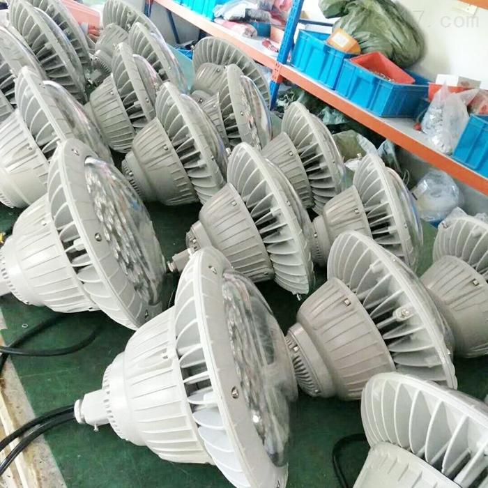 HRD91-50W节能改造LED防爆灯IP66防护灯