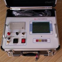 扬州手掌式三相电能表现场校验仪报价