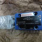 聊聊4WE6型REXROTH电磁阀选型