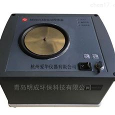 振动校准器 声级计噪声计AWA6071A