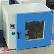 DHG-9240A電熱鼓風干燥箱