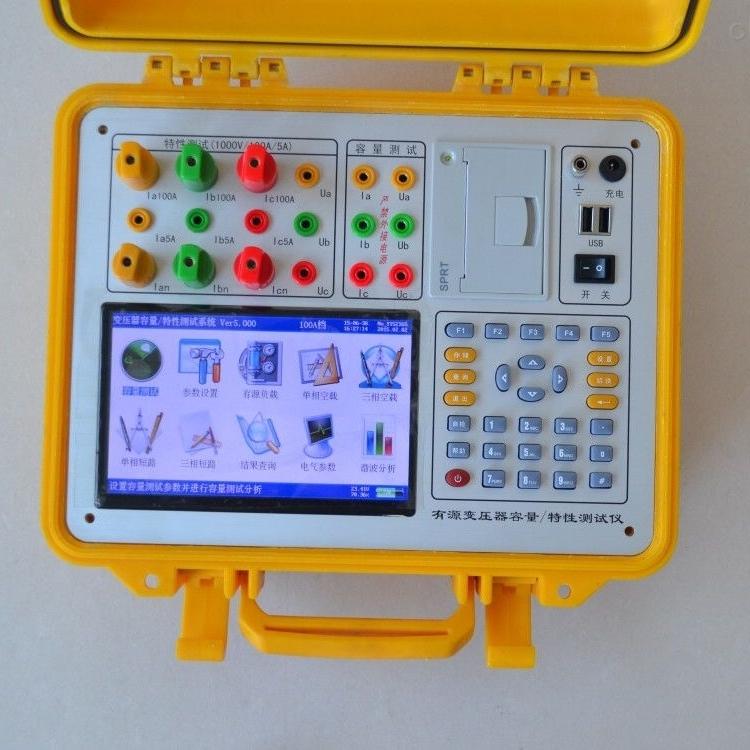 安徽容量特性测试仪技术指标