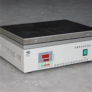DB-1數顯恒溫電熱板