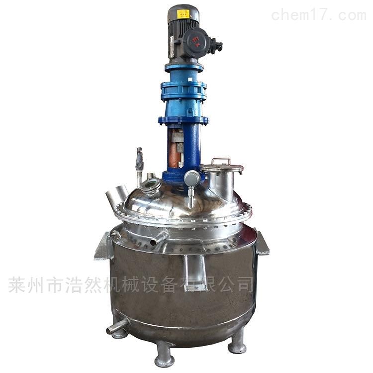 条状热熔胶反应釜 不锈钢聚合釜