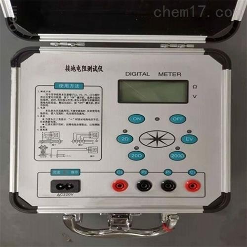 高品质接地电阻检测仪厂家直销