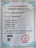 壹壹仪器水质浊度仪数据分析系统
