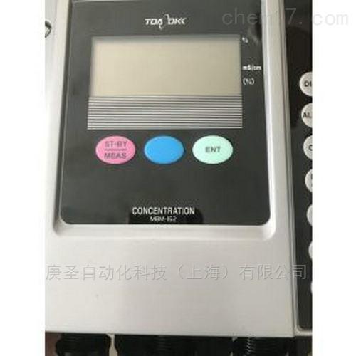 日本DKK在线TMAH浓度计