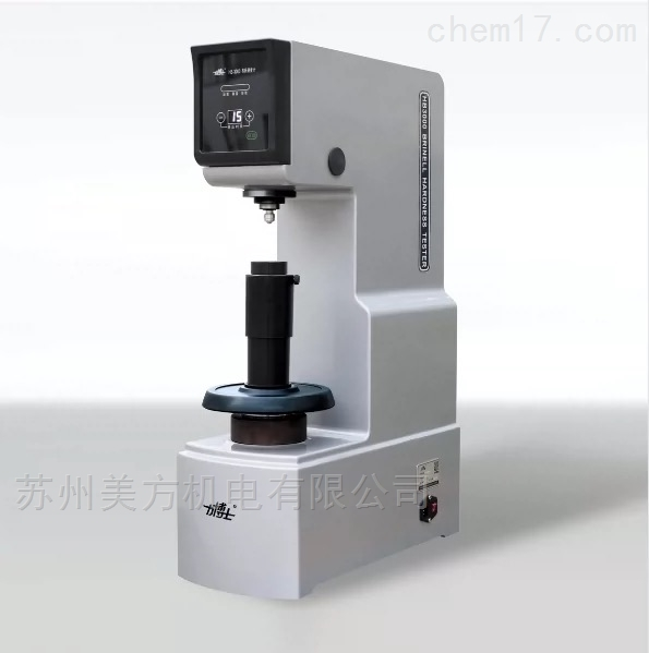 HR-150A苏州力博士布氏硬度计HB-3000型