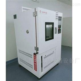 高低温湿热温变试验箱