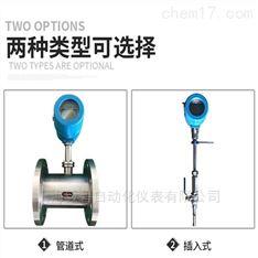 EBRSL-100热式气体质量流量计