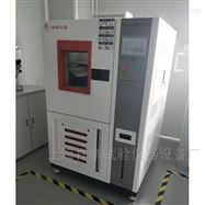 XF/HG-1000L恒温恒湿试验箱