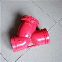 DFSRY-16Q過濾器DFSRY-16Q溝槽式卡箍Y型過濾器