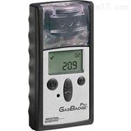 英思科ISC单气体检测仪