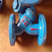 過濾器GL41H