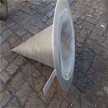 錐形過濾器