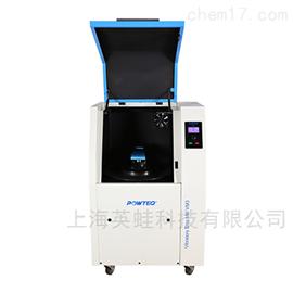 振动杯式研磨仪(前处理设备)