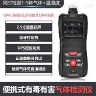 便携式MS500 可燃气体检测仪
