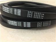 SPC2750LW进口SPC2750LW日本三星三角带代理商,工业皮带价格, 传动带