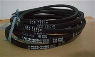 SPA757LWSPA757LW耐高温三角带,SPA757LW防油窄型带,SPA757LW代理