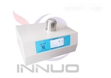 介绍2种热重分析仪较为常用测量原理
