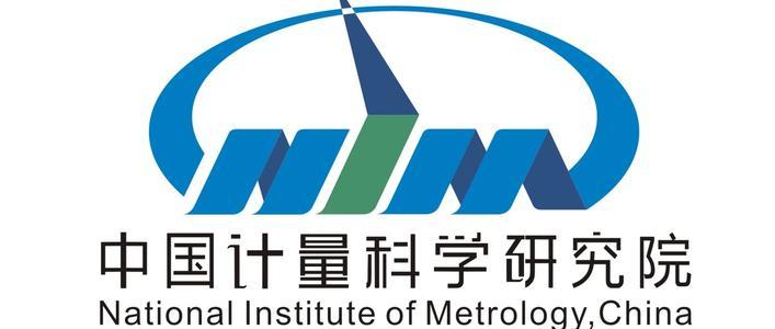 超AAA双灯太阳光模拟器被中国计量科学研究院所采用