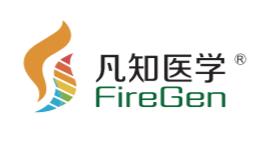 FireGen