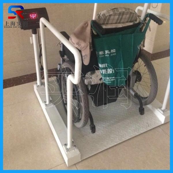 称轮椅的电子秤