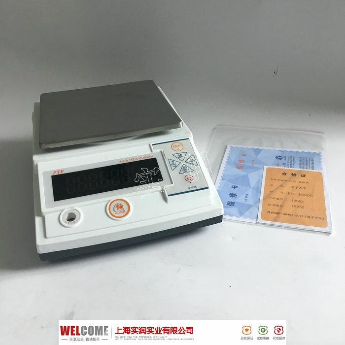 PTT-A3000电子天平