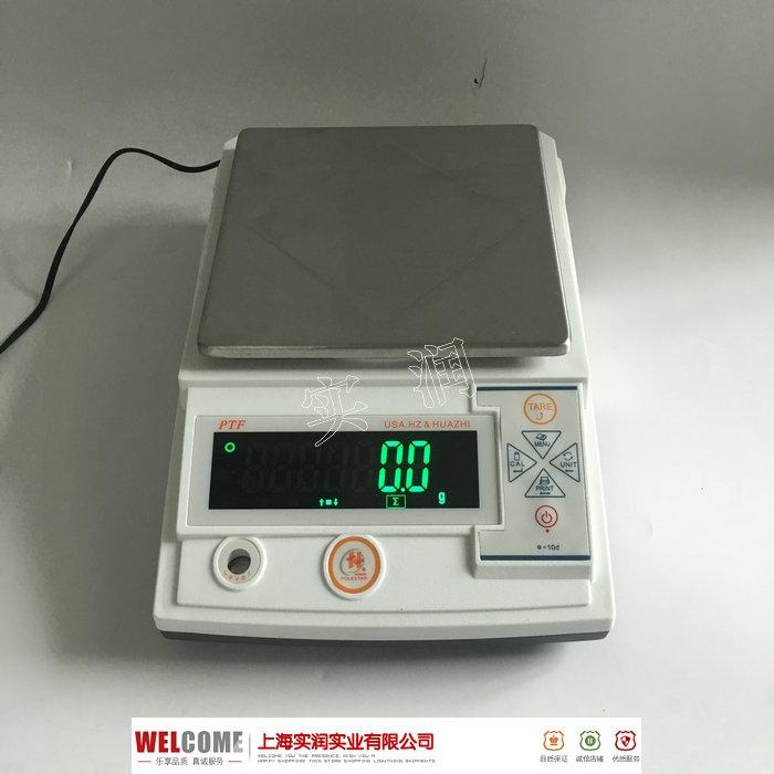 5kg电子天平