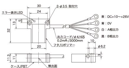 """增量线性编码器磁检测头""""SI-120PAC"""