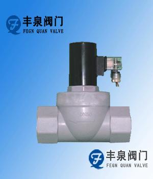 ZCS型水用内螺纹电磁阀