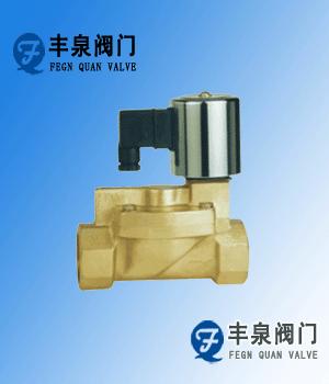 DF型液用电磁阀