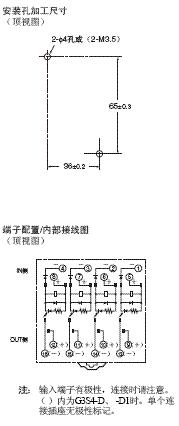 G3S4 外形尺寸 6