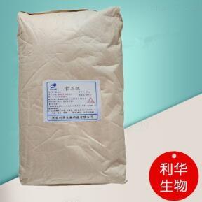 沙蒿胶生产厂家
