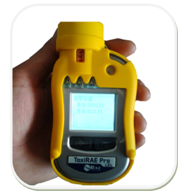 PGM 1860有毒有害气体检测仪