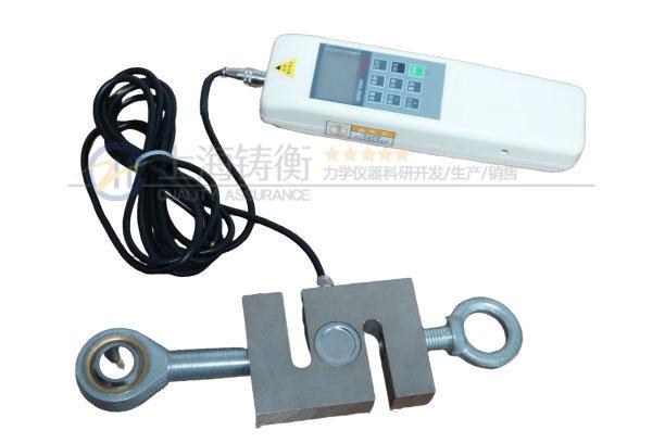 S型压力测力仪*