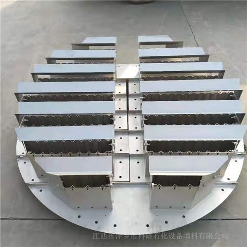 不锈钢槽盘分布器