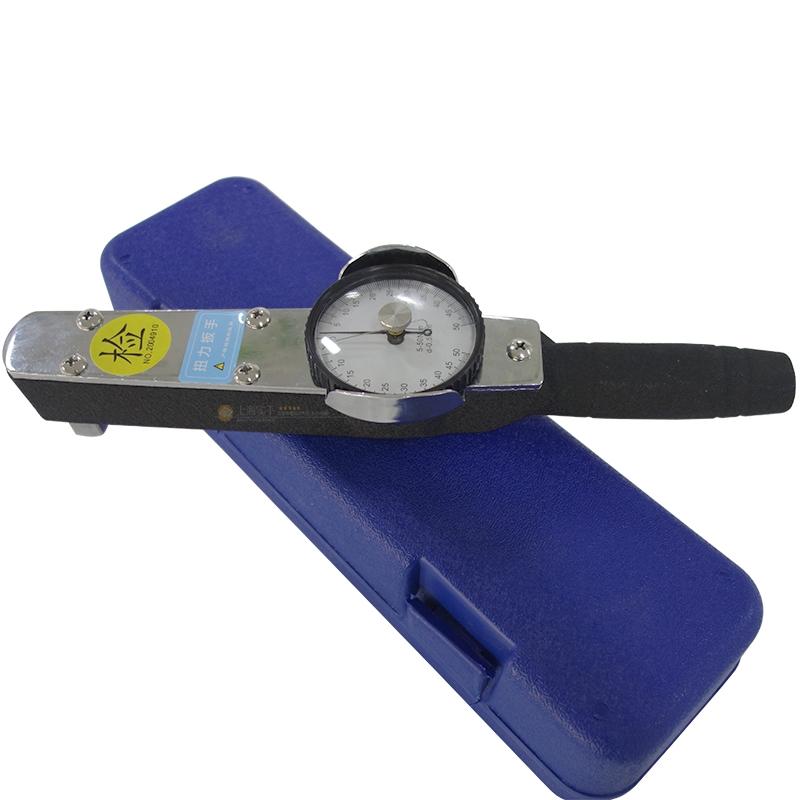 表盤公斤扭力扳手
