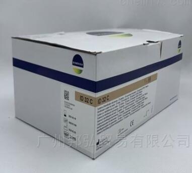 鉴定试剂盒