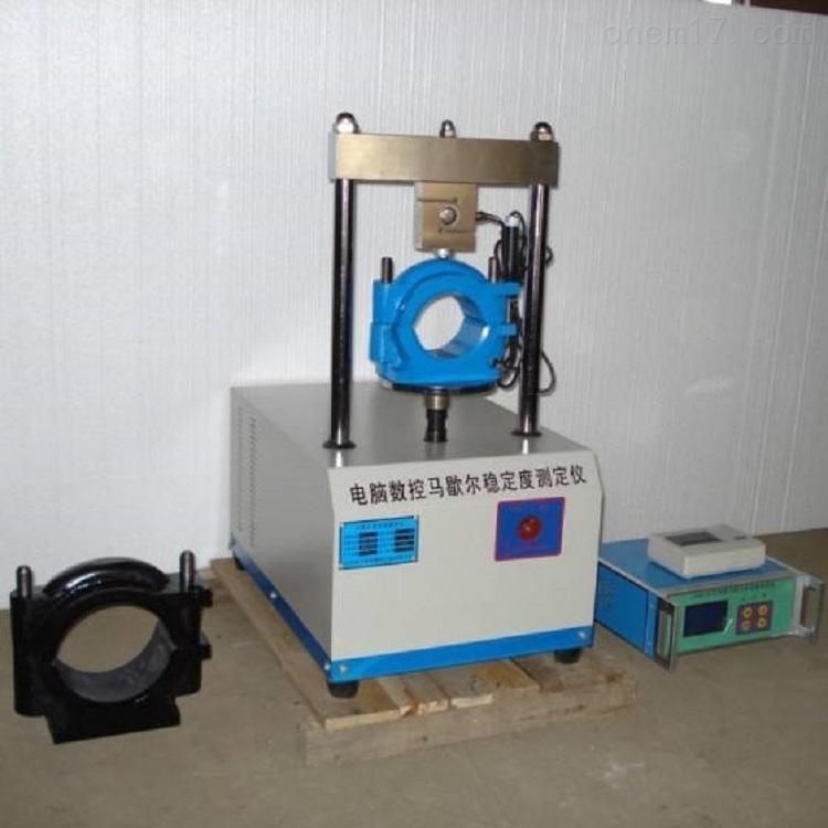 电脑马歇尔稳定度测定仪