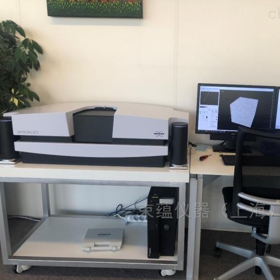 SKYSCAN 1272XX射线三维显微镜