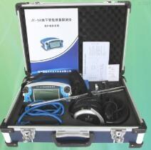 宁波漏水检测仪