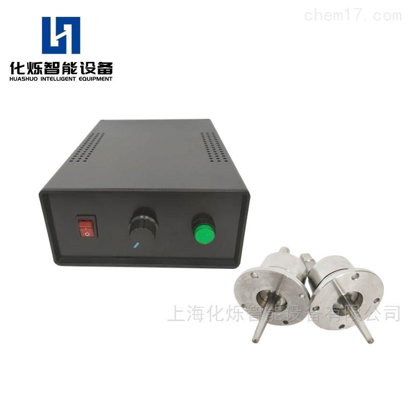 超声波雾化仪